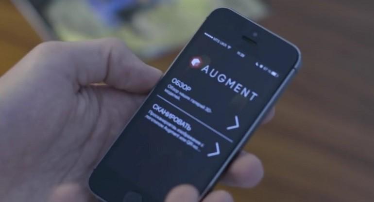 Обзор технологии дополненной реальности на Айфоне (AR): как работает и чем отличается от VR + + топ лучших игр